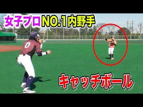 女子プロ・埼玉アストライア!噂の'美しすぎる野球選手'と打撃練習!