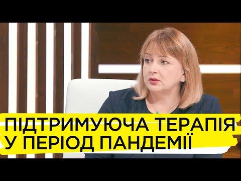 UA:Перший: Чи достатньо забезпечені ліками онкохворі та пацієнти з цукровим діабетом – Ірина Садов'як