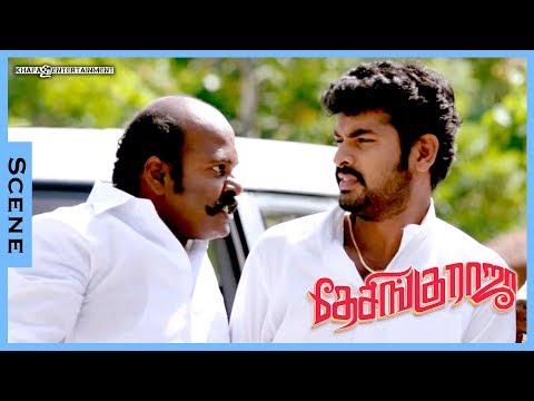 Desingu Raja Tamil Movie   Scenes   Bindu Madhavi Join Vimal's Family With Soori