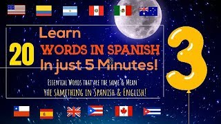 Words That Are The Same in English and The Same in Spanish