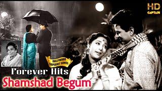 Shamshad Begum शमशाद बेगम के सदा बहार हिट सोंग - Bollywood Old Evergreen Songs