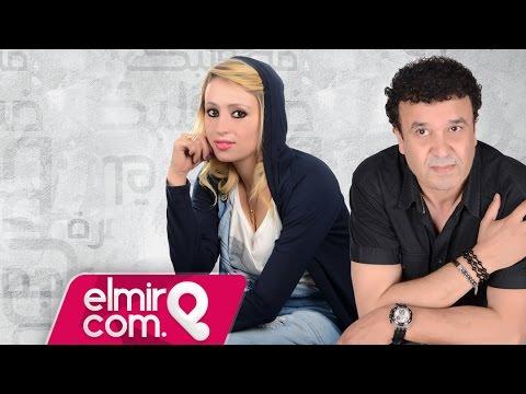 Naoual Alaoui & Rachid Berriah - Fi Galbek Jamra   نوال العلوي و رشيد برياح - في قلبك جمرة 2016