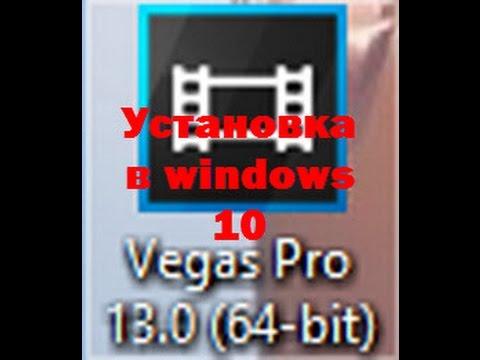 Vegas с яндекс диска