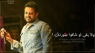 حالات واتس محمد حماقي رومانسي حب 2020 🌹🌹❤️♥️