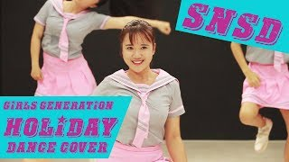 HOLIDAY - SNSD 소녀시대 DANCE COVER FOR KID | SNSD COMEBACK | DANCE WITH VANNIE