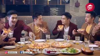 Pizza Hut HK Cheezroni Pizza 芝芝...