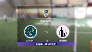 Обзор матча Атлант Trident Турнир по мини футболу в Киеве