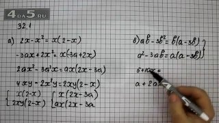 Упражнение 32.1. Вариант А. Б. Алгебра 7 класс Мордкович А.Г.