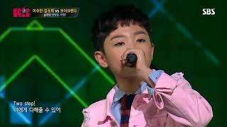 박현진 랩편집영상