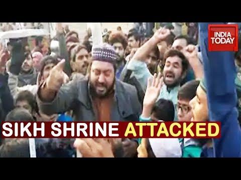 Sikh Shrine Attacked: Stone Pelting At Nankana Sahib Gurdwara In Pakistan