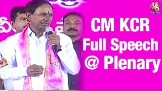 telangana cm kcr full speech at trs plenary meet in hyderabad    v6 news