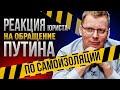 Реакция юриста на слова Путина про печенегов и половцев