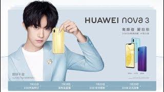 Huawei nova 3i price in pakistan launch july 2018