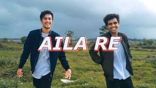 AILA RE | Dance Choreography | Vikas Paudel ft. Akshay Manghnani