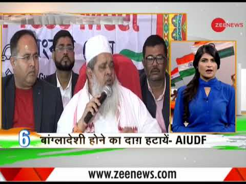 Deshhit: Top 20 news of the day