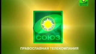 видео Союз вещает! Корпоратив в стиле СССР