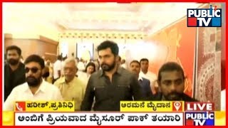 Tamil Actor Karthi, Upendra Attend Lunch Organized By Sumalatha Ambareesh