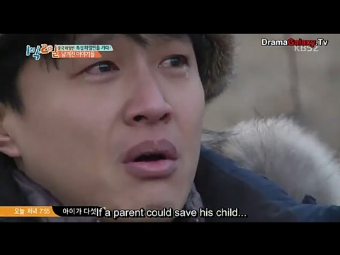 2Days1NightS3 Cha Tae Hyun became emotional, he empathizes as a parent....