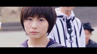 2017年7月公開映画「くらわんか!」 挿入歌「Teenage Love」SHINSENGUMi...