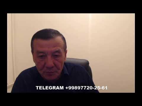 Мухсин ака билан жонли эфир +79372490499 Telegram