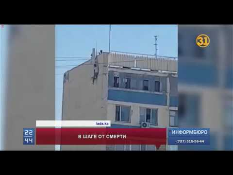 Видео, снятое в Актау, шокировало казахстанцев