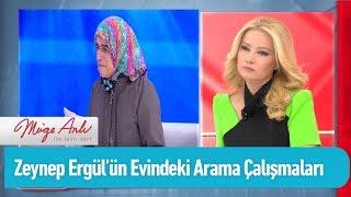 Zeynep Ergül'ün evindeki arama çalışmaları... - Müge Anlı ile Tatlı Sert 26 Aralık 2019