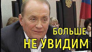 В Останкино простились с Александром Масляковым \\\ КВН снимают с эфира