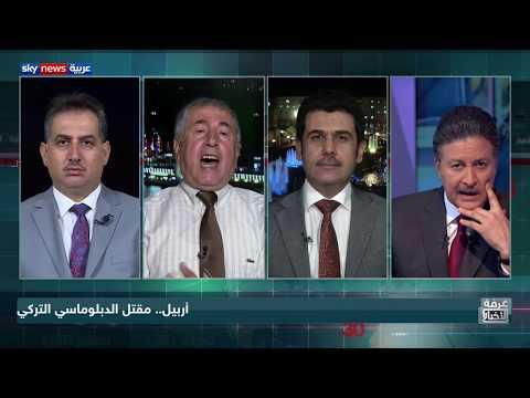 أربيل.. شرارات الخلاف والتهديد السريع  - نشر قبل 4 ساعة