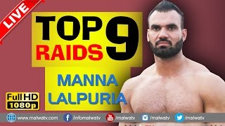 TOP 9 RAIDS || ਮੰਨਾ ਲਾਲਪੁਰੀਆ || MANNA LALPURIA || FULL HD || MALWATV.com