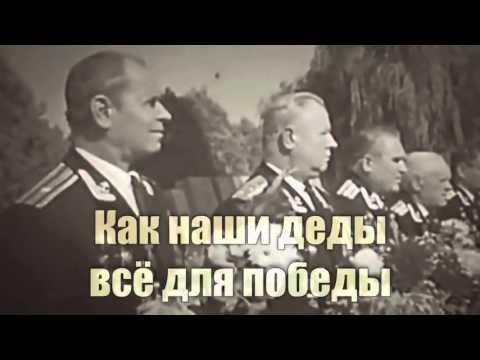 К ДНЮ ВЕЛИКОЙ ПОБЕДЫ  Михаил Рудаков
