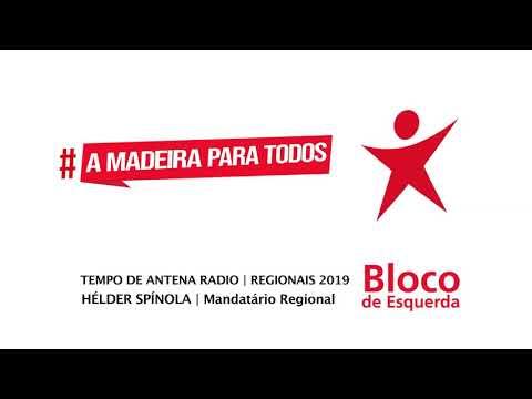 Tempo de Antena Rádio | Bloco de Esquerda Madeira | ER2019 | Hélder Spínola