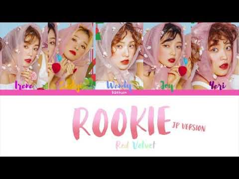 red-velvet-(레드벨벳)-'rookie'-(japanese-version)-[lyrics]