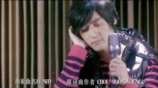胡歌+白冰-美麗的神話 (神話片尾曲)-DVD官方高清版