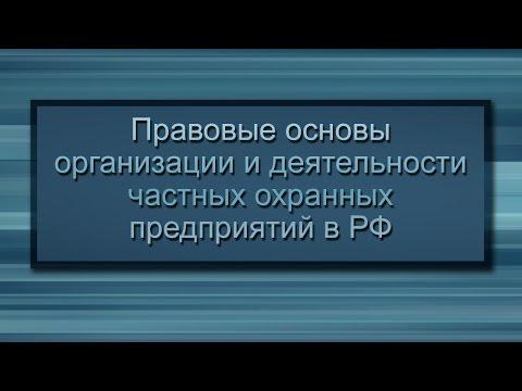 ArtOfWar Дивов Олег Игоревич Оружие Возмездия