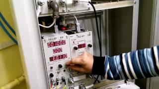 ПКЗ АР Е Р підключення та налаштування при роботі в резерві