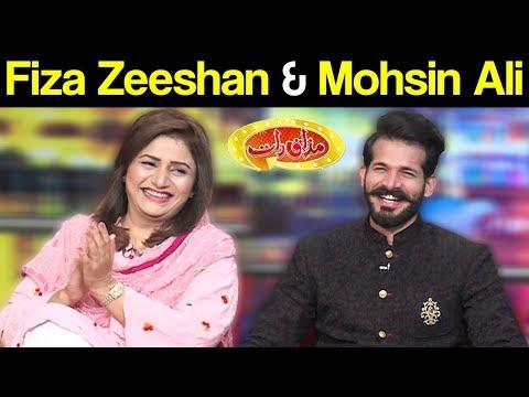 Fiza Zeehsan & Mohsin Ali | Mazaaq Raat 18 September 2018 | مذاق رات | Dunya News