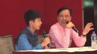 余德淳 2014-04-20 品格家庭體驗營家長講座