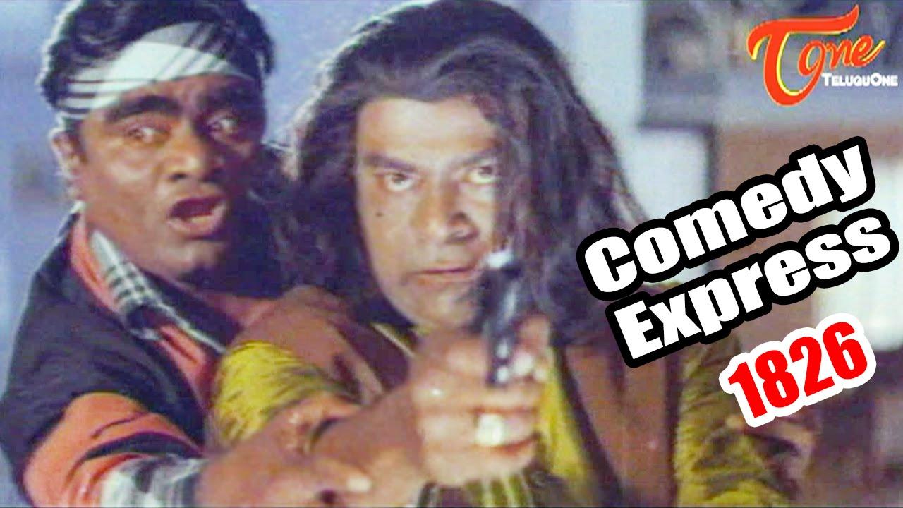 Comedy Express 1826 | B 2 B | Latest Telugu Comedy Scenes | TeluguOne