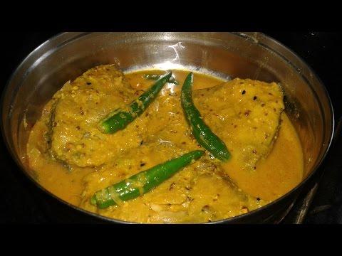 Hilsa Fish In Spicy Mustard Gravy (Shorshe Elish)
