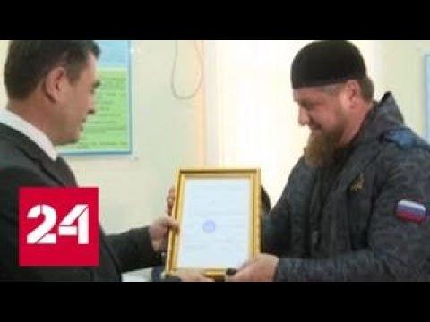 В Узбекистане Рамзан