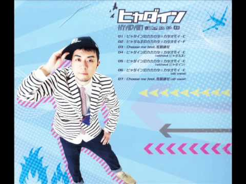 03 - Choose me feat. Sasaki Sayaka