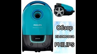 пылесос Philips FC 8391
