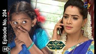 Lahiri Lahiri Lahirilo | 18th May 2019 | Full Episode No 204 | ETV Telugu
