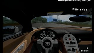 Test Drive Unlimited 1 - Bugatti Veyron 16.4 Cruising [HD]