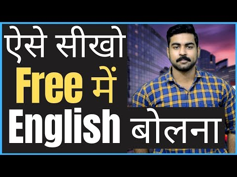 How to learn Free ENGLISH SPEAKING from Home   Without Coaching   Praveen Dilliwala thumbnail