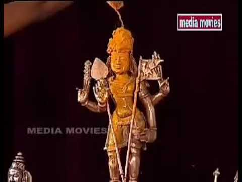 Murugan  ringtone