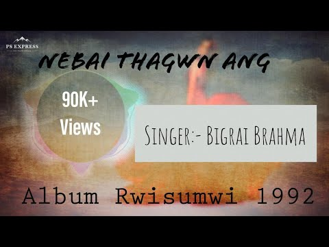 Nebai Thagwn Ang By Bigrai Brahma