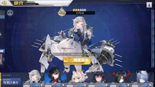 【アズールレーン】大幅なアプデで超強そうな艦船が実装されたので雑談でもしながら遊ぶ(๑ᵕ̤౪ᵕ̤๑)