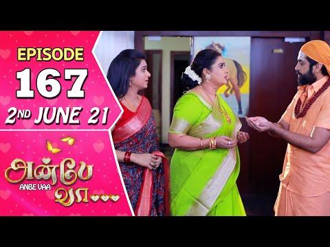 Anbe Vaa Serial | Episode 167 | 2nd June 2021 | Virat | Delna Davis | Saregama TV Shows Tamil