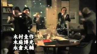 チャンネル登録よろしくお願いします。 本家を大阪に持つ山路組十和田一...